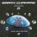 СD Joshua Samson – Earth Chakras (Чакры Земли) / Relax, Meditation, New Age (Jewel Case)